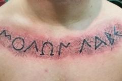 Heide Tattoo (20)